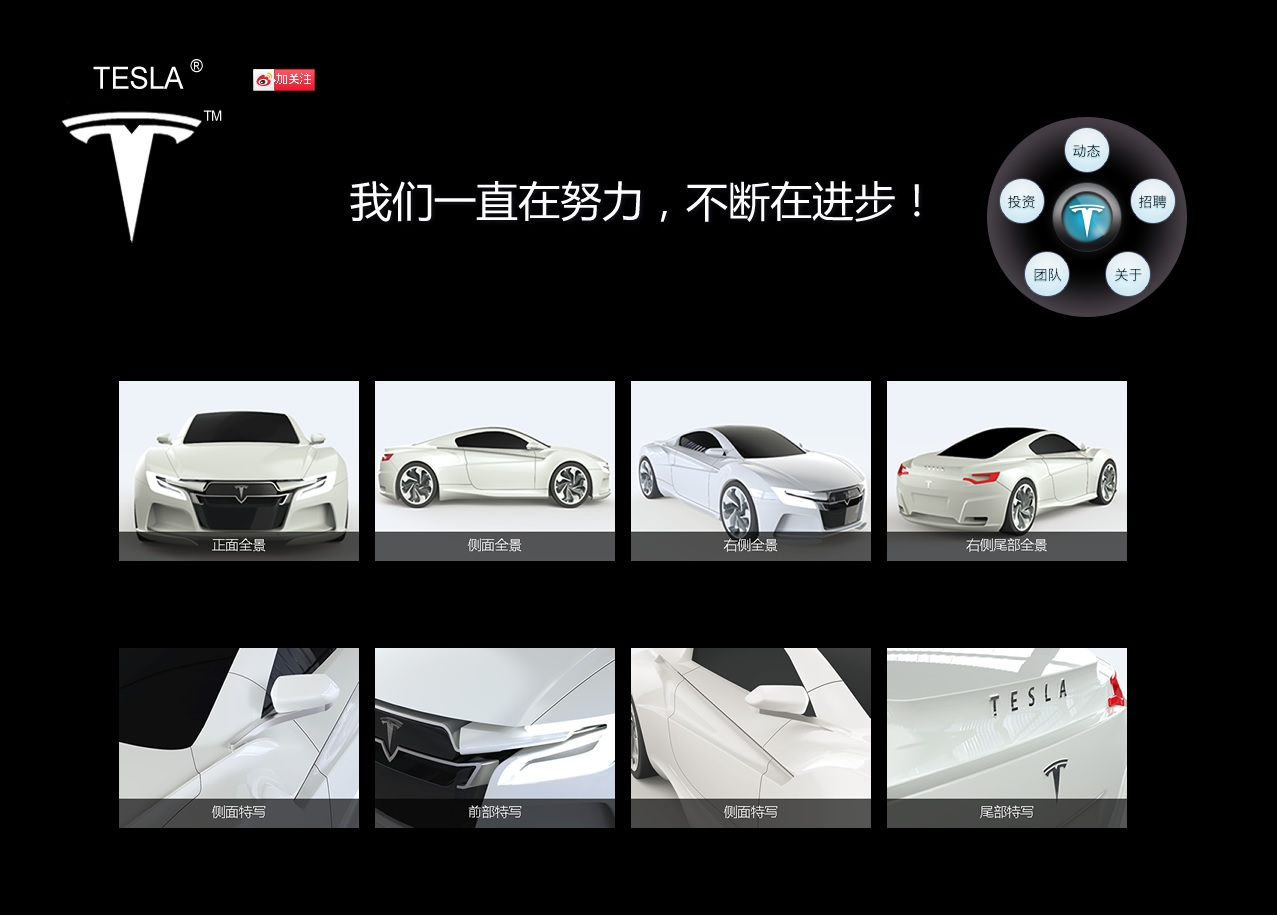 will tesla trademark tangle delay electric car 39 s china launch. Black Bedroom Furniture Sets. Home Design Ideas