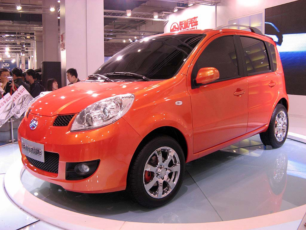 Nissan Showroom Near Me >> Image: 2006 Great Wall Peri, Beijing Auto Show, size: 1024 x 768, type: gif, posted on: November ...