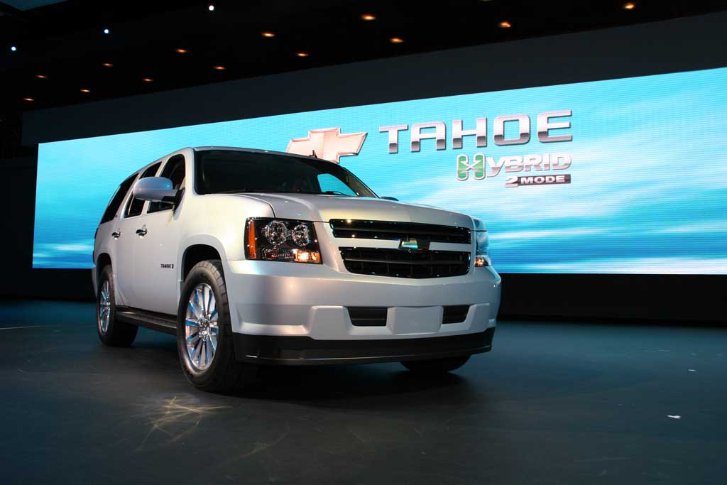 2008 chevrolet tahoe hybrid chevy pictures photos. Black Bedroom Furniture Sets. Home Design Ideas