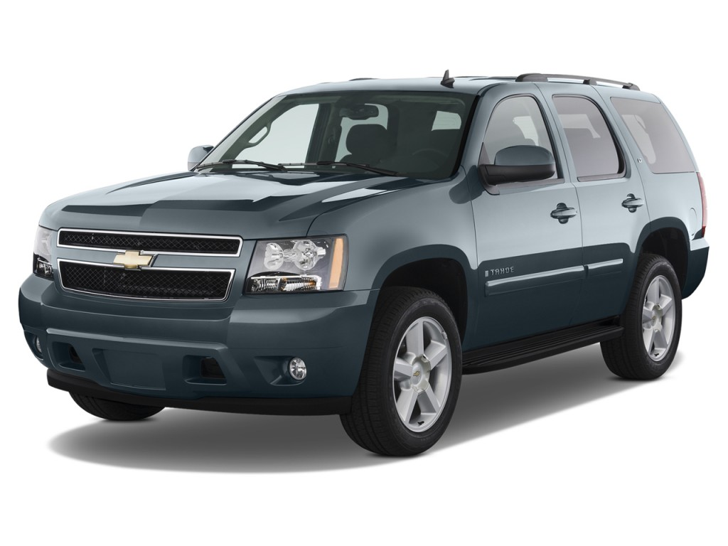 2014 Chevrolet Tahoe Chevy Pictures Photos Gallery