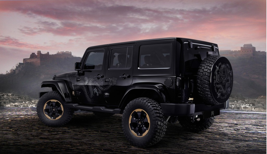2014 Jeep Wrangler Dragon Edition Roaring Into Showrooms