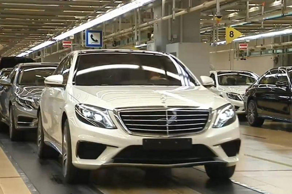 2014 mercedes benz s63 amg leaked for Mercedes benz s63 2014