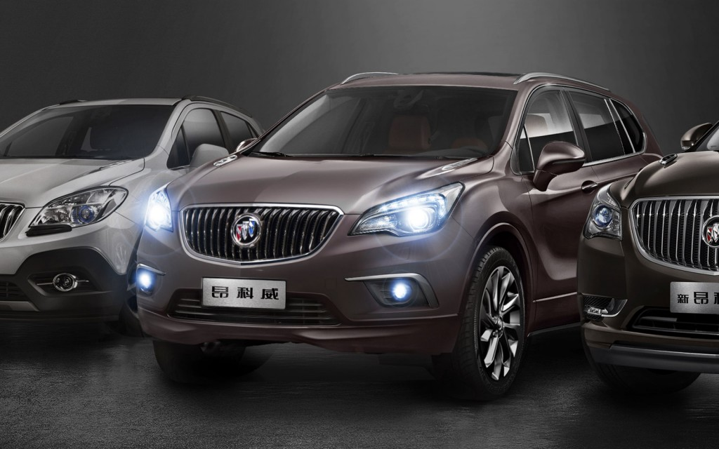 image 2015 buick envision chinese spec size 1024 x. Black Bedroom Furniture Sets. Home Design Ideas