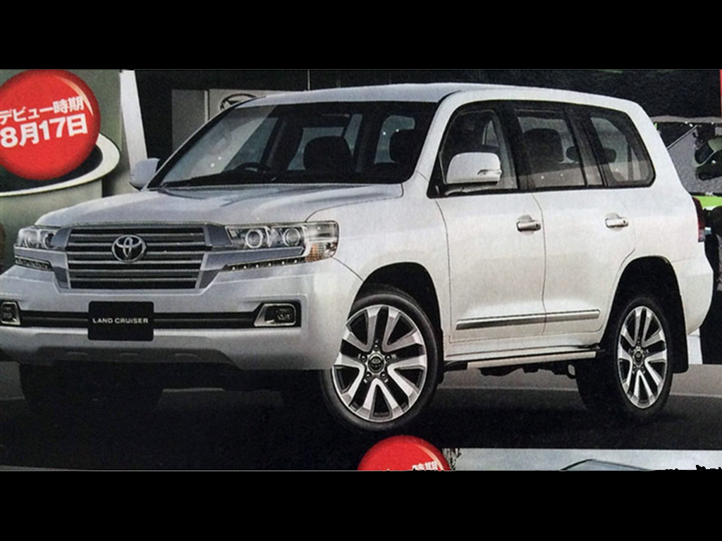 2016 Toyota Land Cruiser Leaked Again