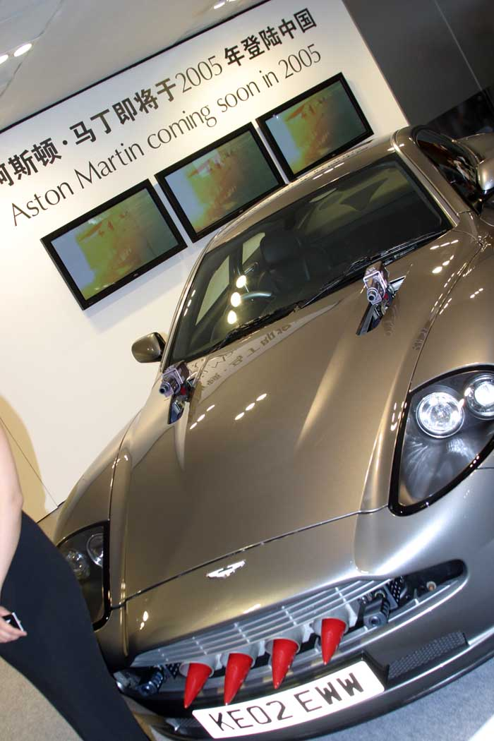Aston in China, 2004 Beijing Motor Show