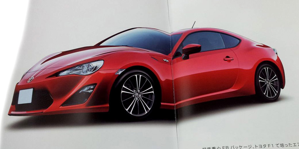 New Toyota Ft 86 Release Date 2014 Release Reviews And