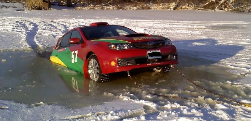 Used Vans For Sale Near Me >> Image: Subaru owner learns the risks of ice racing the ...