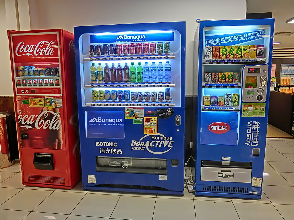 Would You Buy A Car From A Vending Machine