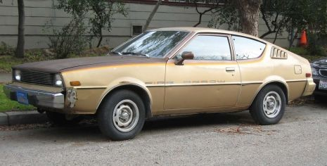 1980 Plymouth Fire Arrow