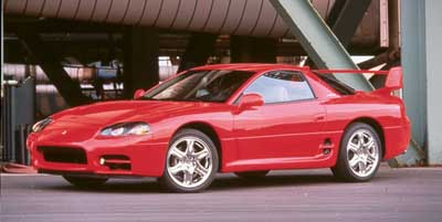 new and used mitsubishi 3000gt for sale the car connection. Black Bedroom Furniture Sets. Home Design Ideas