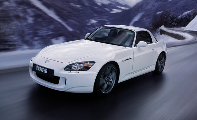 Honda Marks End Of The S2000 With New Ultimate Edition