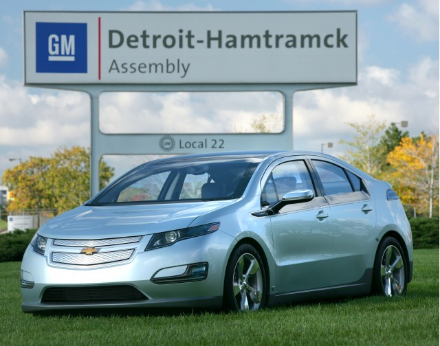 2011 Chevrolet Volt outside Detroit-Hamtramck assembly plant #9292369