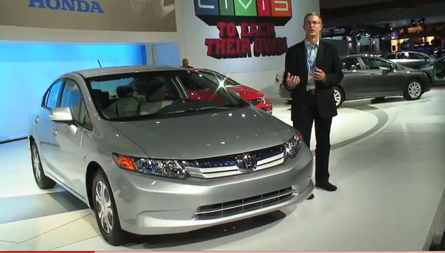 2012 Honda Civic Hybrid at New York Auto Show, April 2011 #9191001
