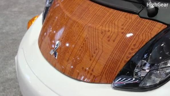 Mitsubishi i with Wood Paneling