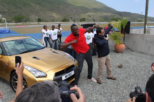 Gold Nissan GT-R for Usain Bolt #9495314