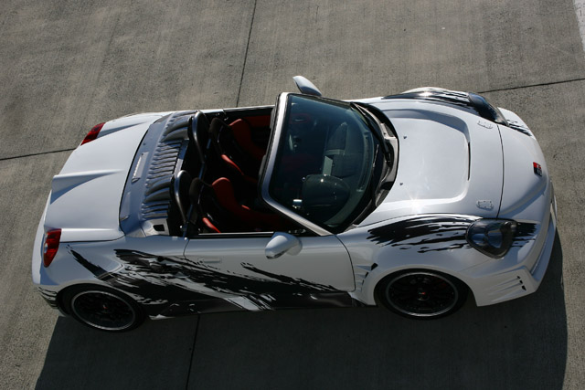 Toyota Answers Honda CR-Z With Sport Hybrid Concept: 392 HP, 0-60 ...