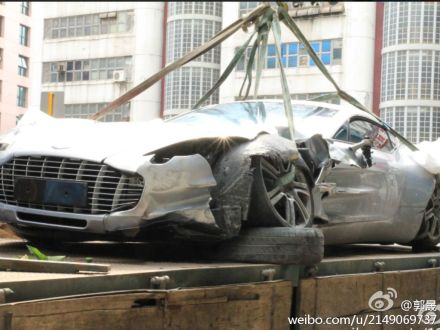 Wreckage Of Aston Martin One 77 That Crashed In Hong Kong