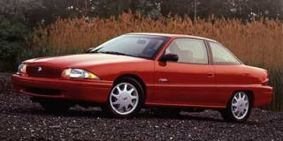 1997 Buick Skylark Photo