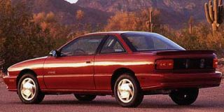 1997 Oldsmobile Achieva Photo