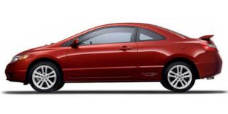 2006 Honda Civic Si Photo