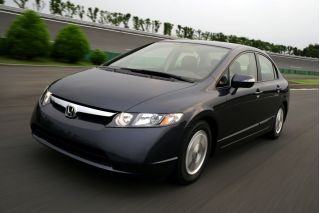 2006 Honda Civic Classic Photo