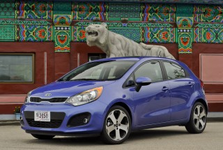 2013 Kia Rio Photo