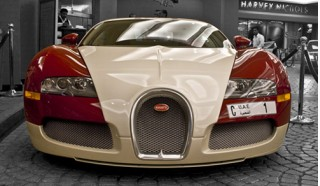http://images.thecarconnection.com/sml/bugatti-veyron-pegaso-edition-spotted-in-dubai_100219195_s.jpg
