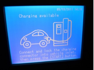 Fast Charging Electric Cars: How Much is it Worth?